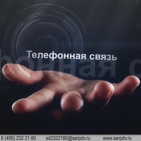 аренда помещений в БЦ Москва