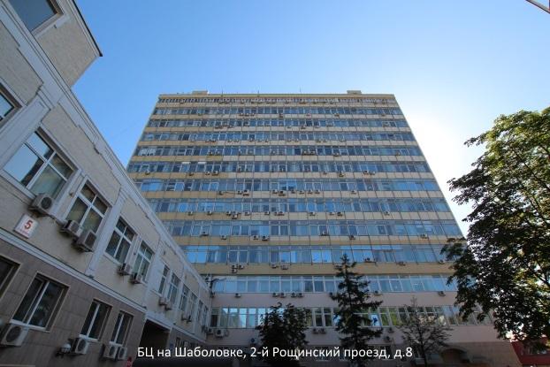 Готовые офисные помещения Рощинский 4-й проезд снять в аренду офис Юности улица