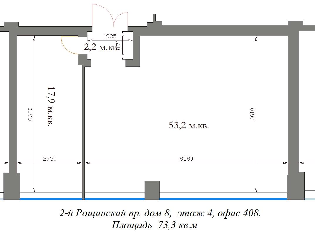 Офис типа open space 73,3 кв м