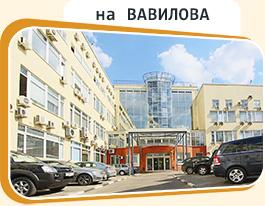 аренда офисного блока до 100 кв м
