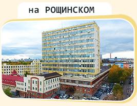 недвижимость Ленинский проспект