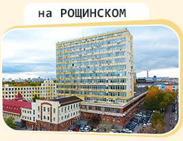 Москва аренда