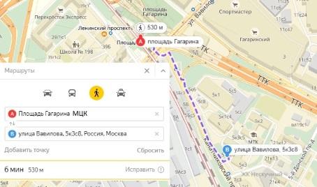 метро Ленинский проспект подобрать офисы