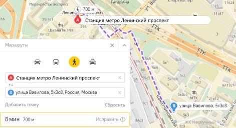офис в аренду м площадь Гагарина