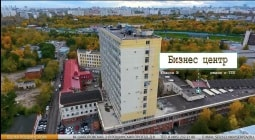 Серпуховской двор