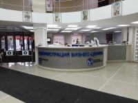 офисы Шаболовка