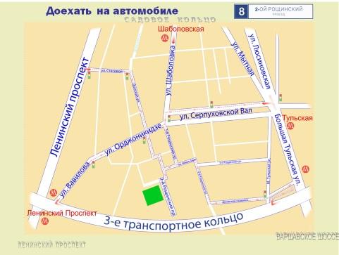 проезд в деловой центр, Донской район