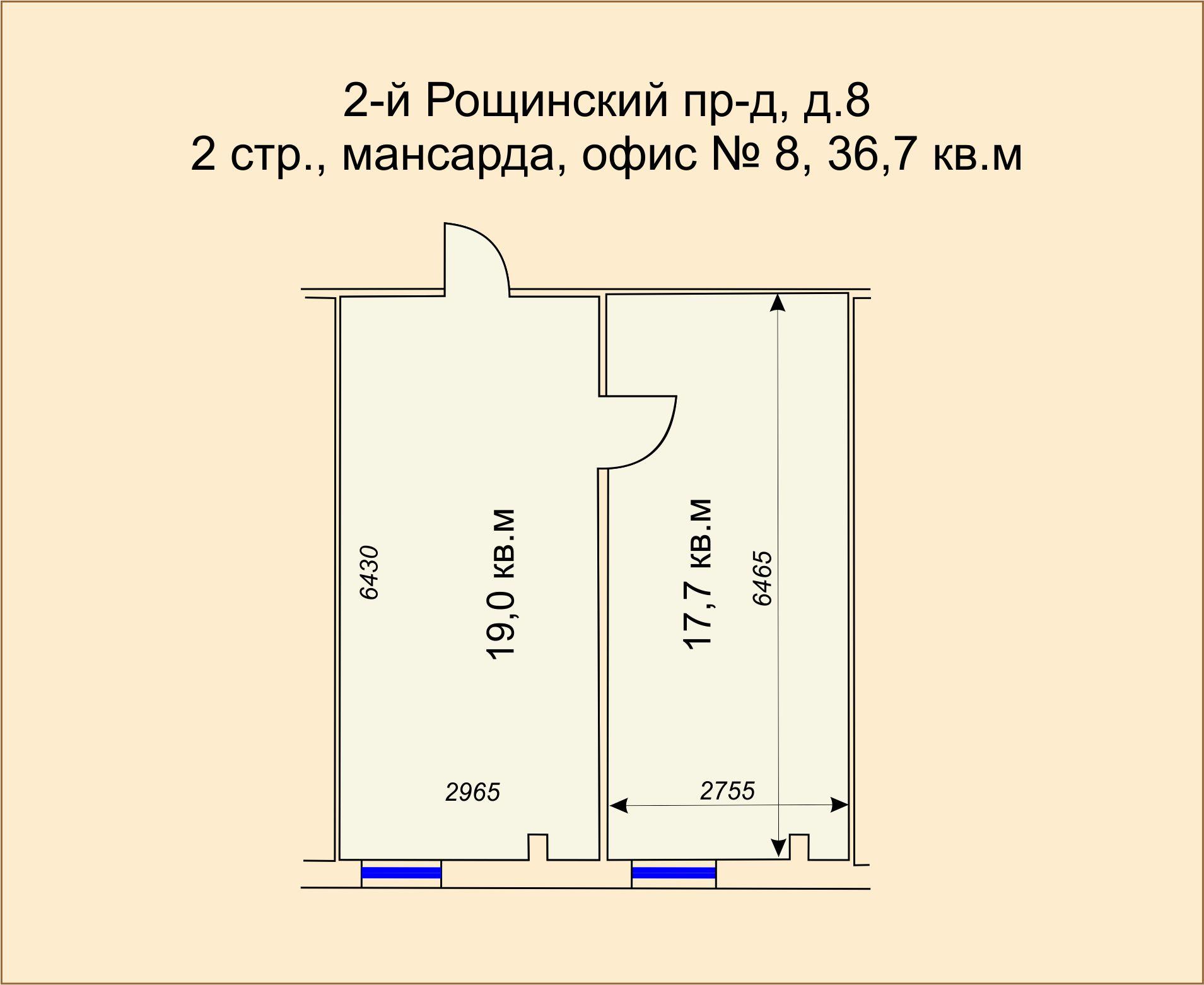 помещение для ИП