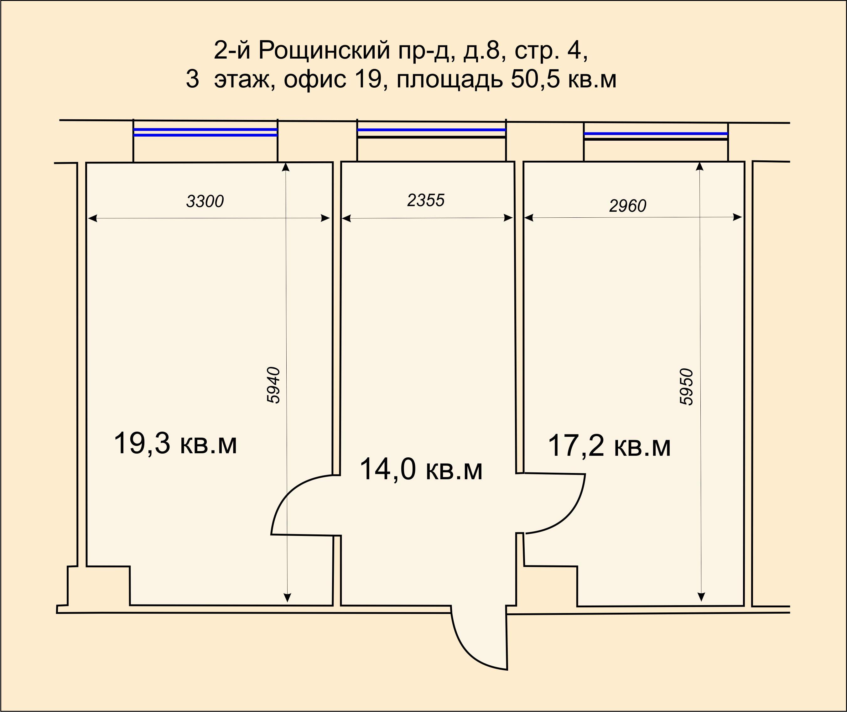 аренда офиса 50 м 3 кабинета