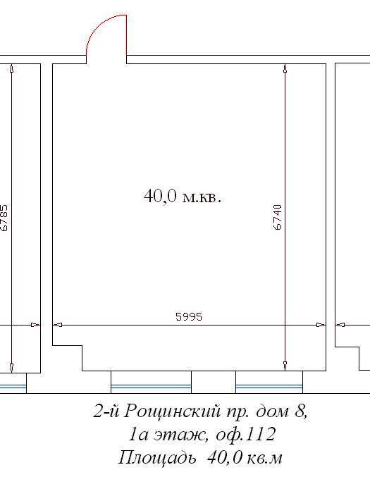 нежилое помещение 40 м