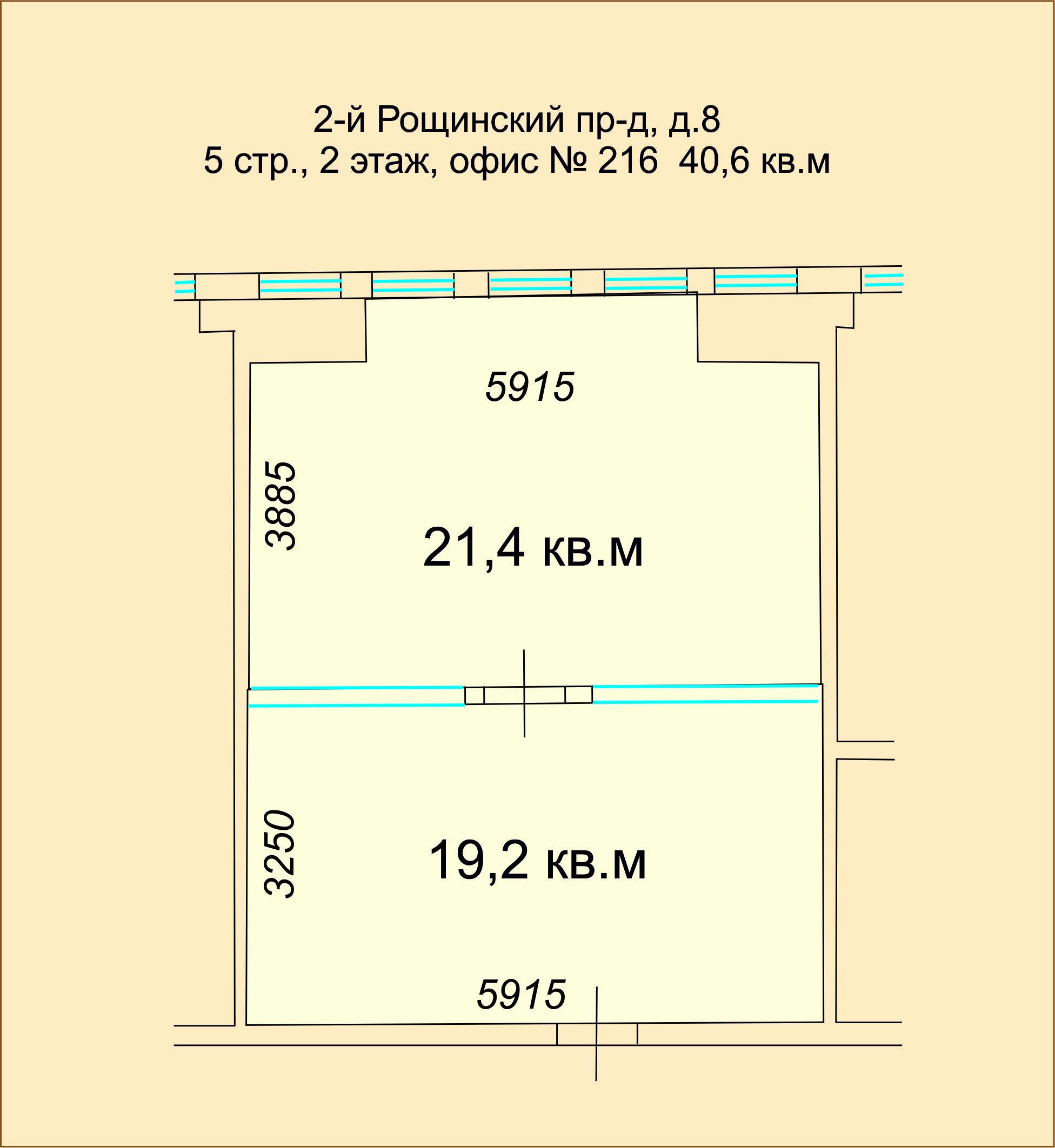 аренда офиса 40 кв м