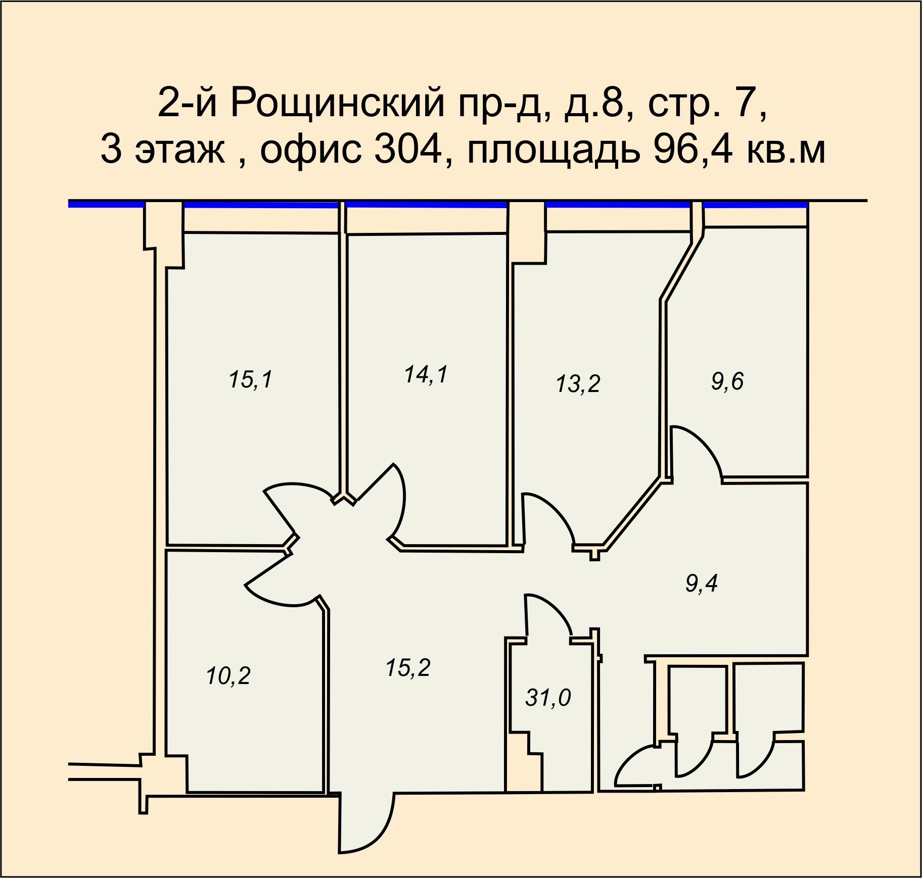 офис в Донском районе