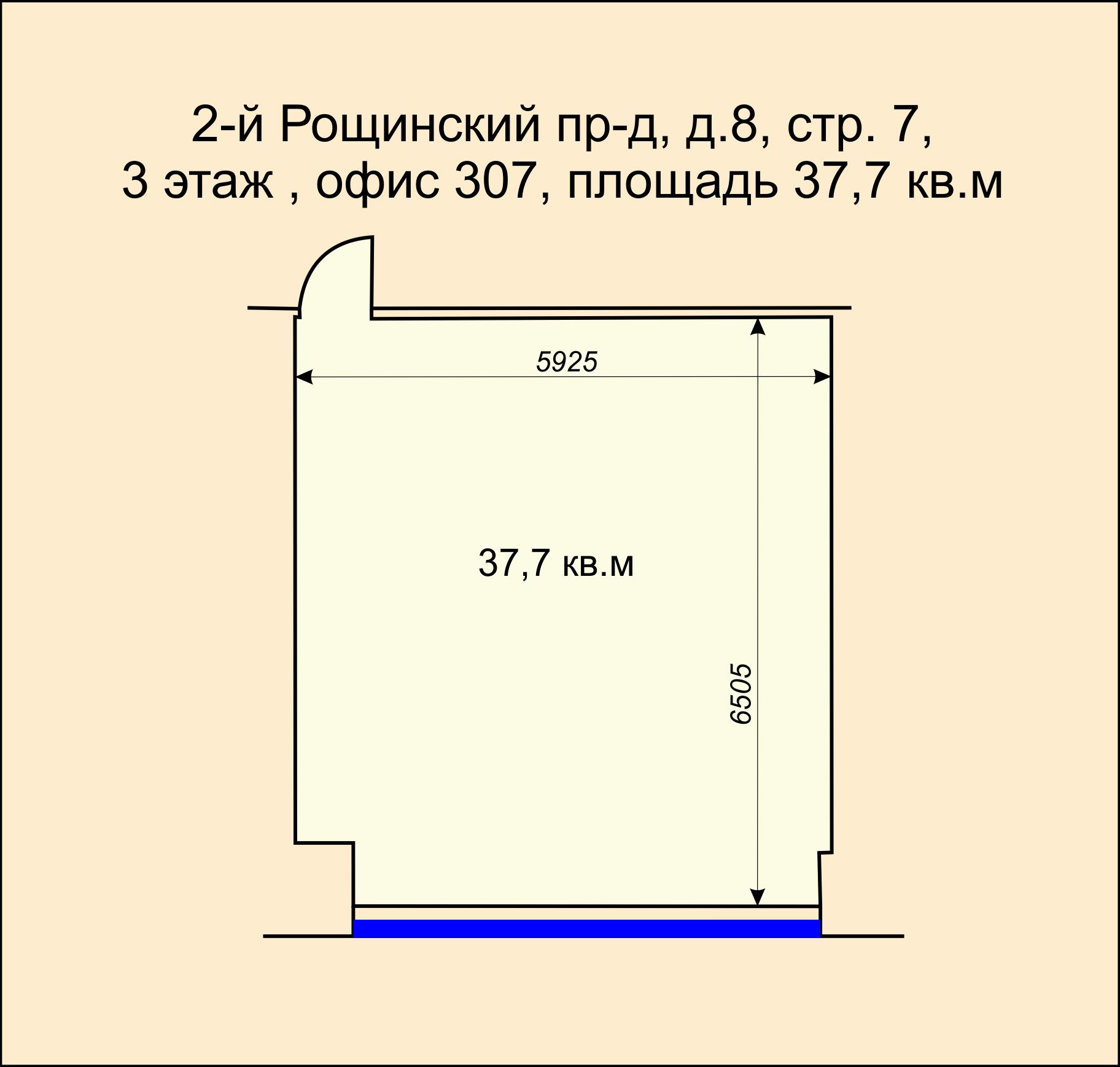 снять кабинет в Москве