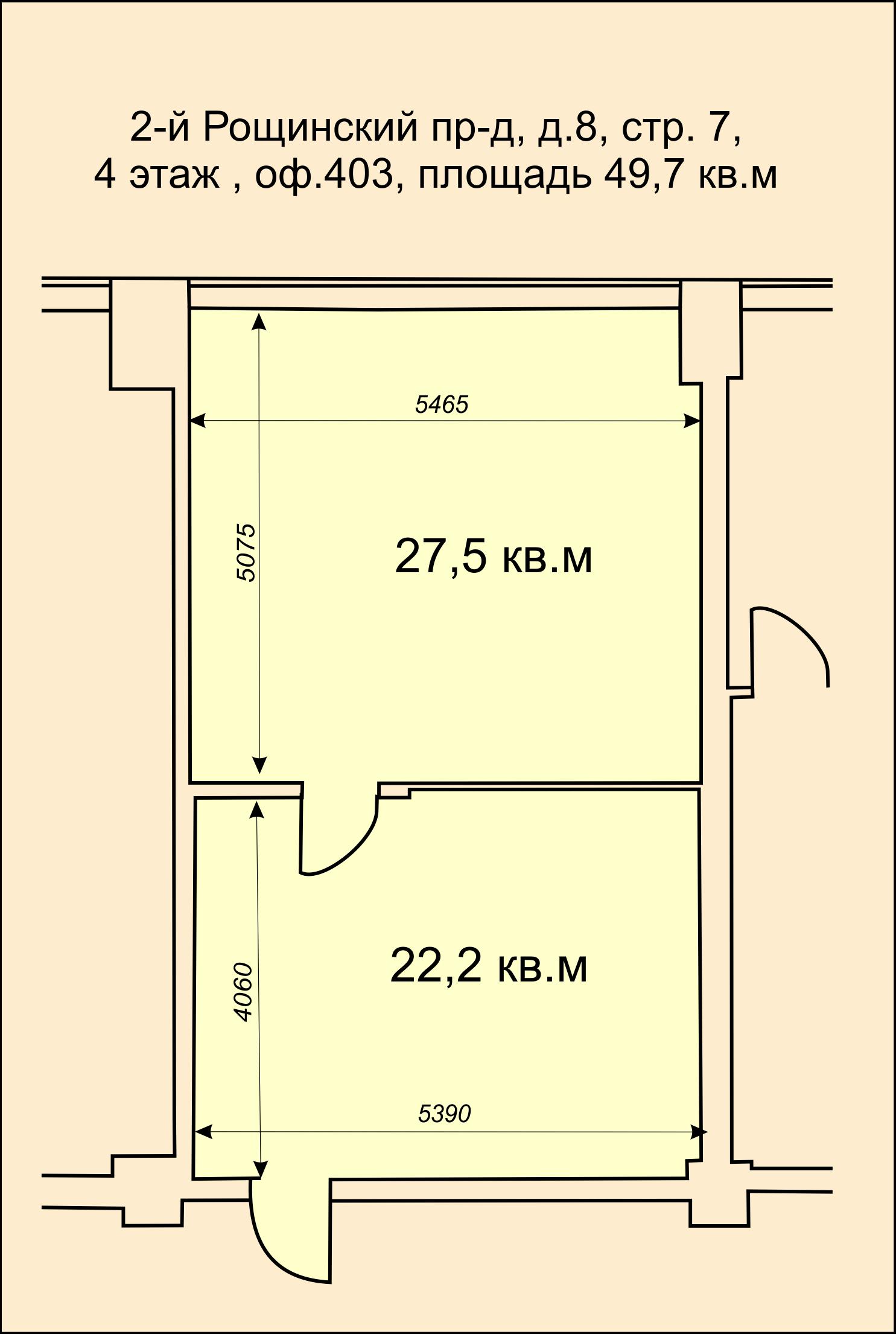 план офиса 2 комнаты