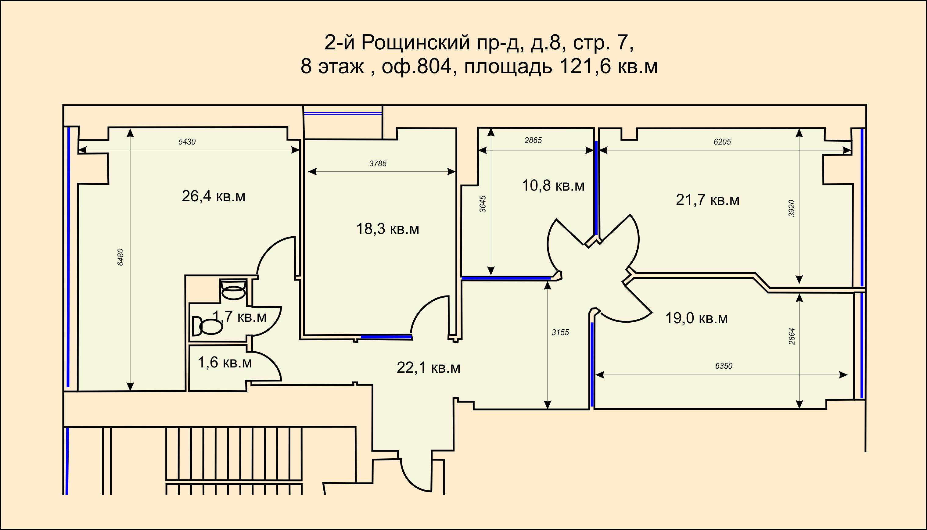 аренда офиса с санузлом