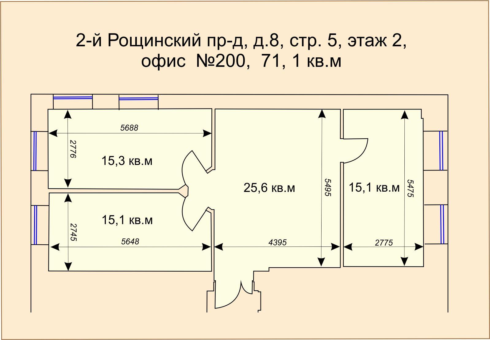 офис 70 м