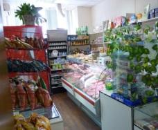 Бизнес-центр  магазин.