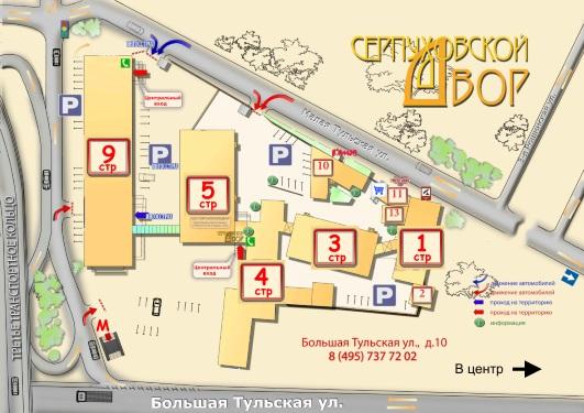 Схема БЦ на метро Тульская.