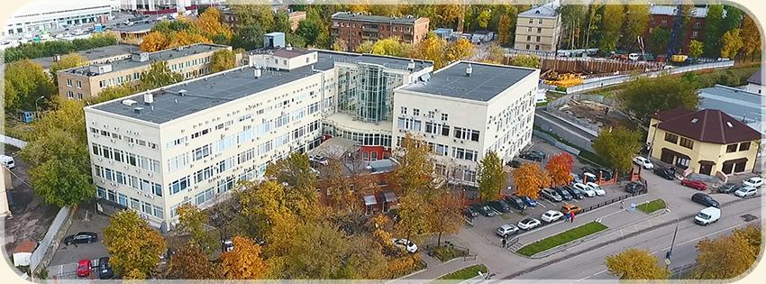 Аренда офисов м Ленинский проспект. Аренда офисного помещения