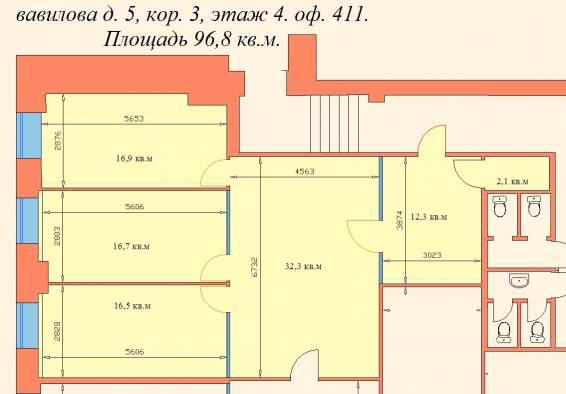 Аренда помещения 100 м для офиса в БЦ на Вавилова. (96,8 кв.м)