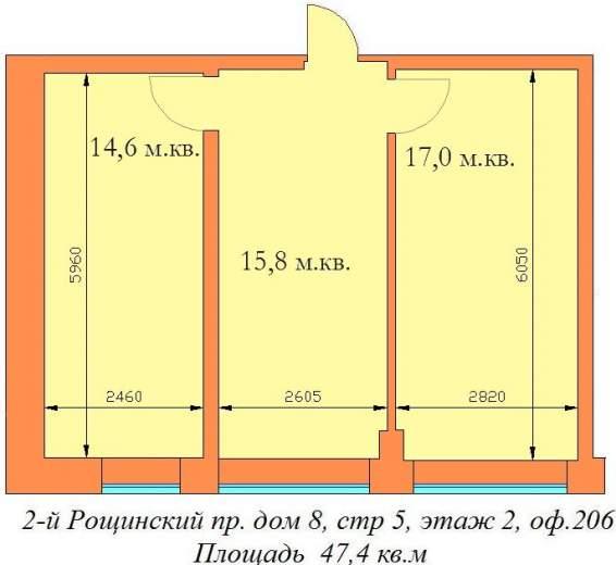 аренда помещения в БЦ