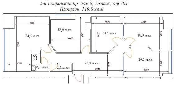 Помещение кабинетного типа 119 кв.м