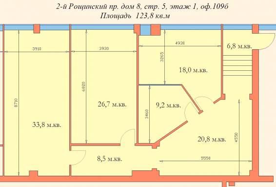 снять под офис в аренду в Москве