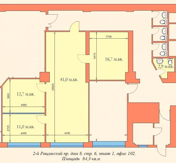офис 4 комнаты