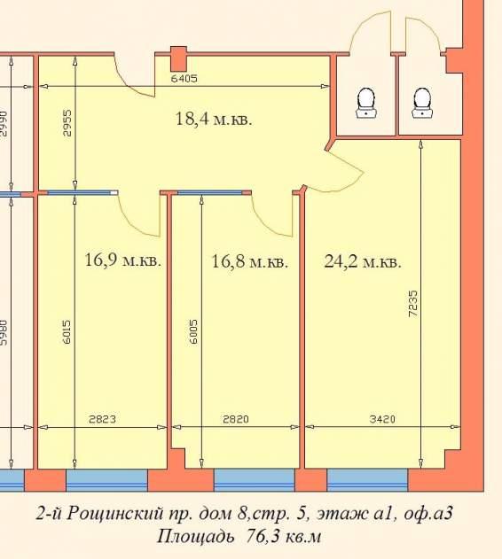 Аренда офиса 70 м